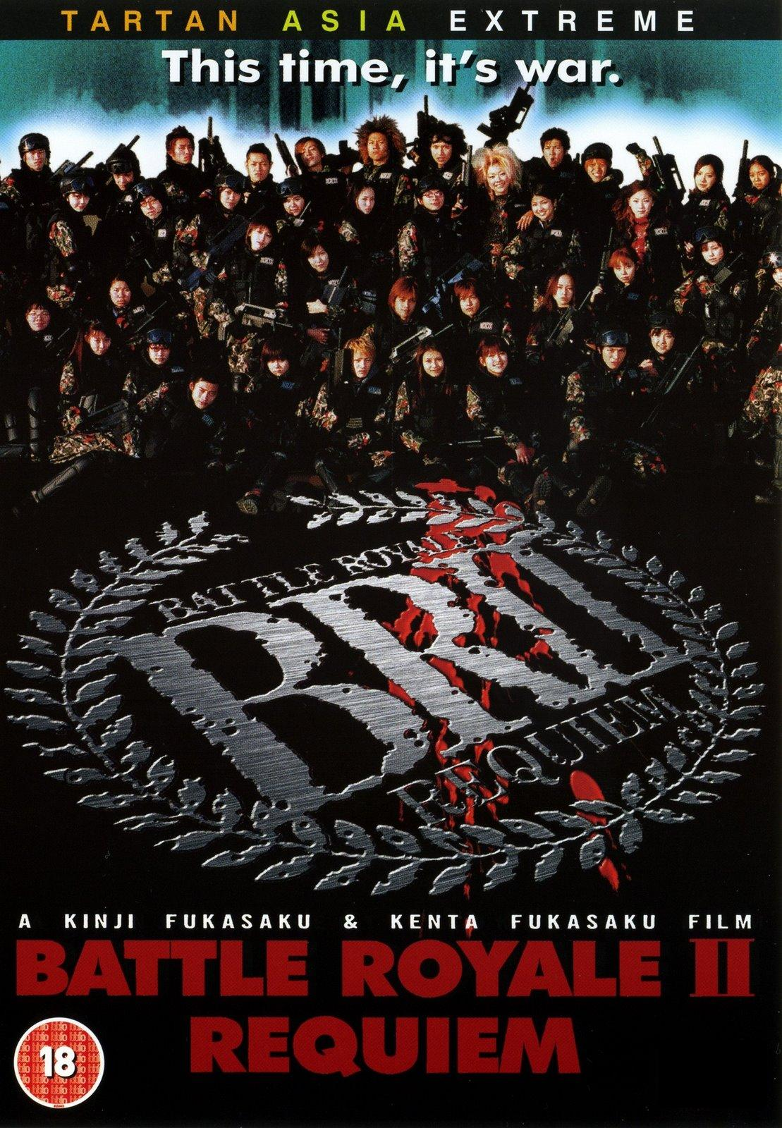 Battle Royale 2 Poster
