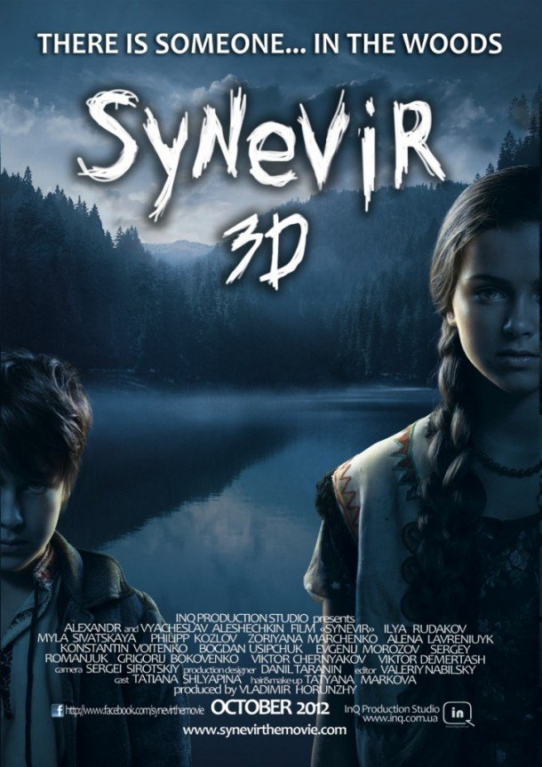 Ukranian Horror Synevir 3D Werewolf Movie
