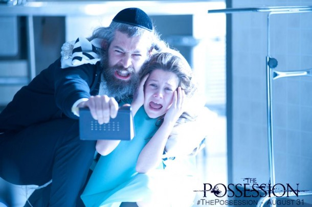The Possession upcoming horror movie