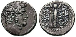 Greek Mermaid Coin - Goddess Atargatis