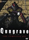 Gungrave Movie Poster / Movie Info page