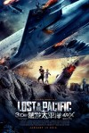 Lost in the Pacific 2016