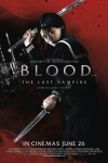Blood: The Last Vampire 2009