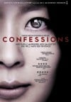 Confessions poster