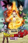 Dragon Ball Z: Resurrection 'F' Movie Poster / Movie Info page