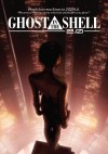 Ghost in the Shell 2.0 2008