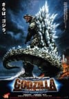 Godzilla: Final Wars Movie Poster / Movie Info page
