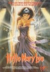 Hello Mary Lou: Prom Night II 1987