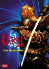 Karas: The Prophecy 2005