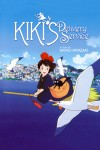 Kiki's Delivery Service Movie Poster / Movie Info page