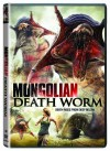 Mongolian Death Worm Movie Poster / Movie Info page