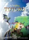 My Neighbor Totoro Movie Poster / Movie Info page