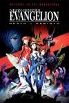 Neon Genesis Evangelion: Death & Rebirth 1997
