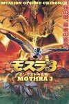 Rebirth of Mothra III (1998)
