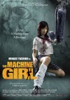 The Machine Girl 2008