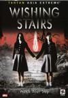 Wishing Stars 2003