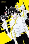 Blood Lad Movie Poster / Movie Info page