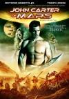 Princess of Mars Movie Poster / Movie Info page