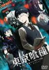 Tokyo Ghoul Movie Poster / Movie Info page