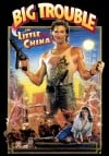 Big Trouble in Little China Movie Poster / Movie Info page