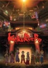 Kakurenbo: Hide and Seek poster