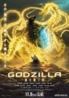 Godzilla: The Planet Eater Movie Poster / Movie Page info
