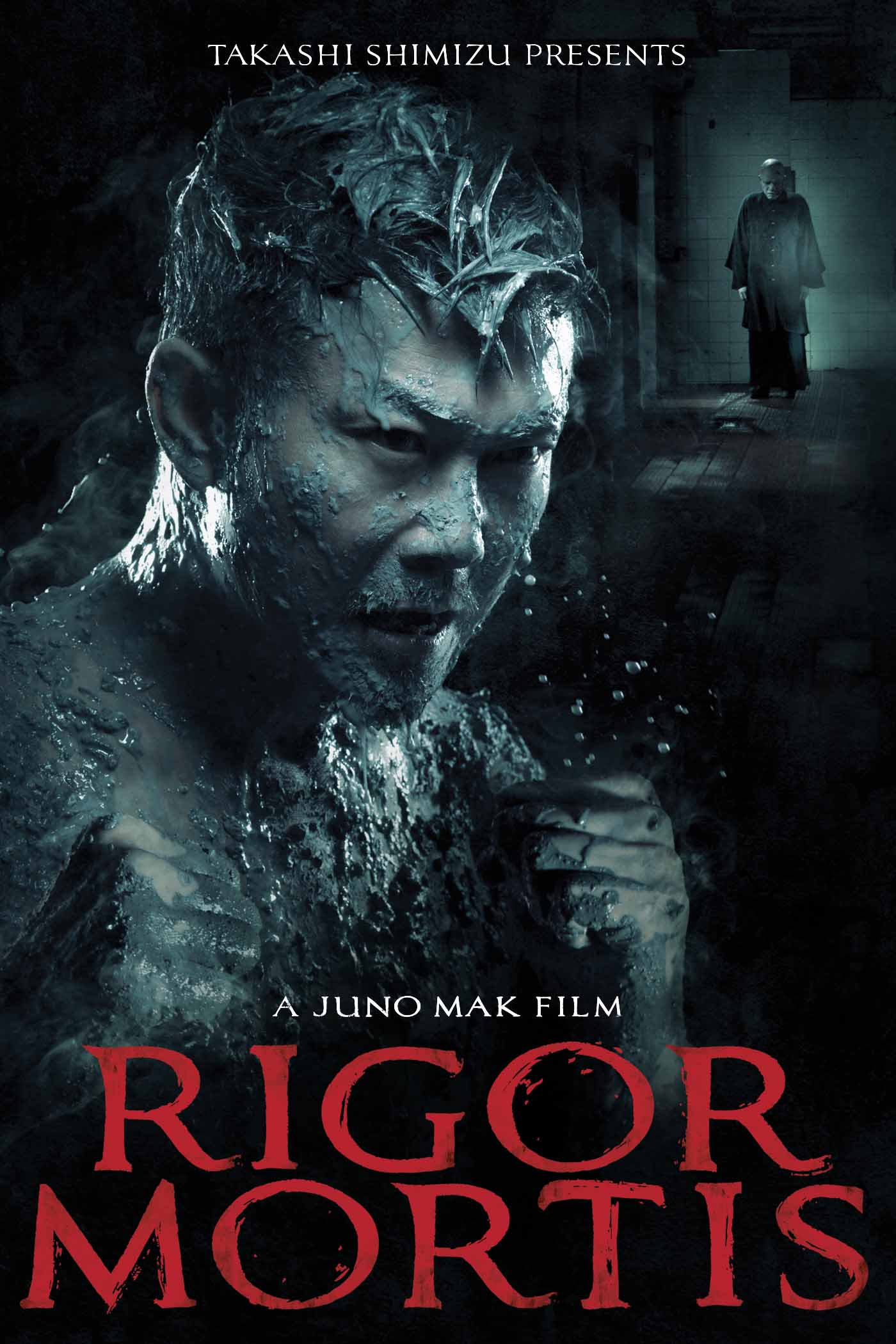 Rigor Mortis (2013) Full Movie Poster