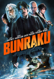 Bunraku (2010) Full Movie Poster
