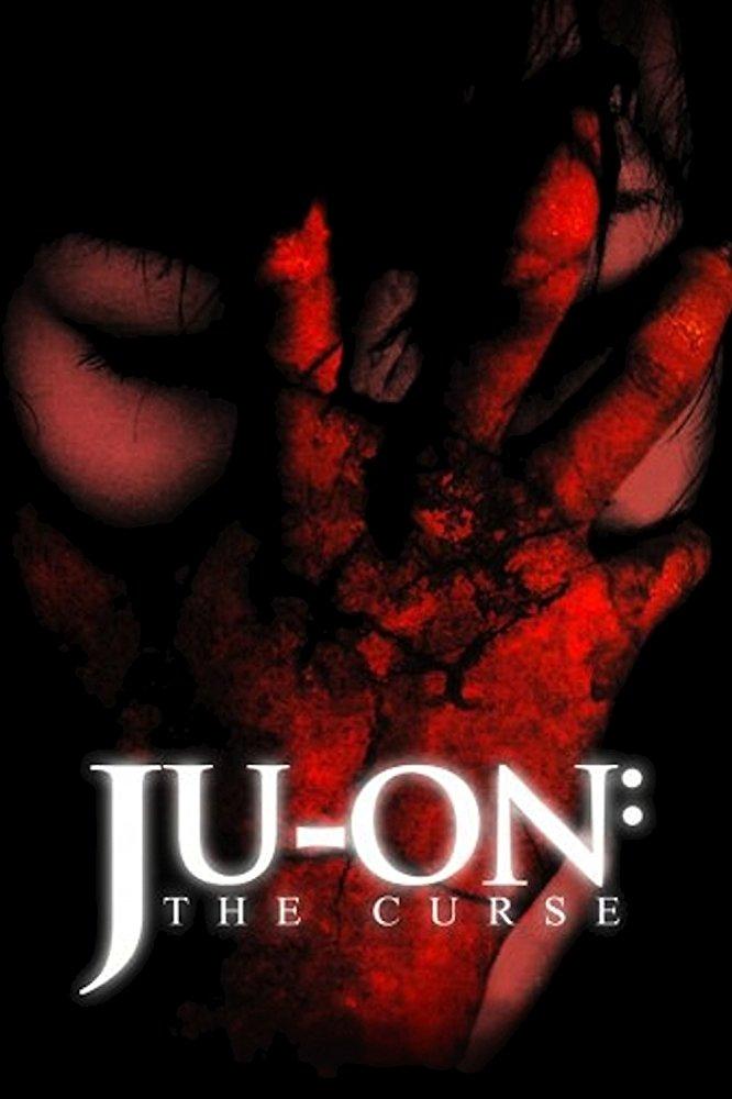 Juon: The Curse