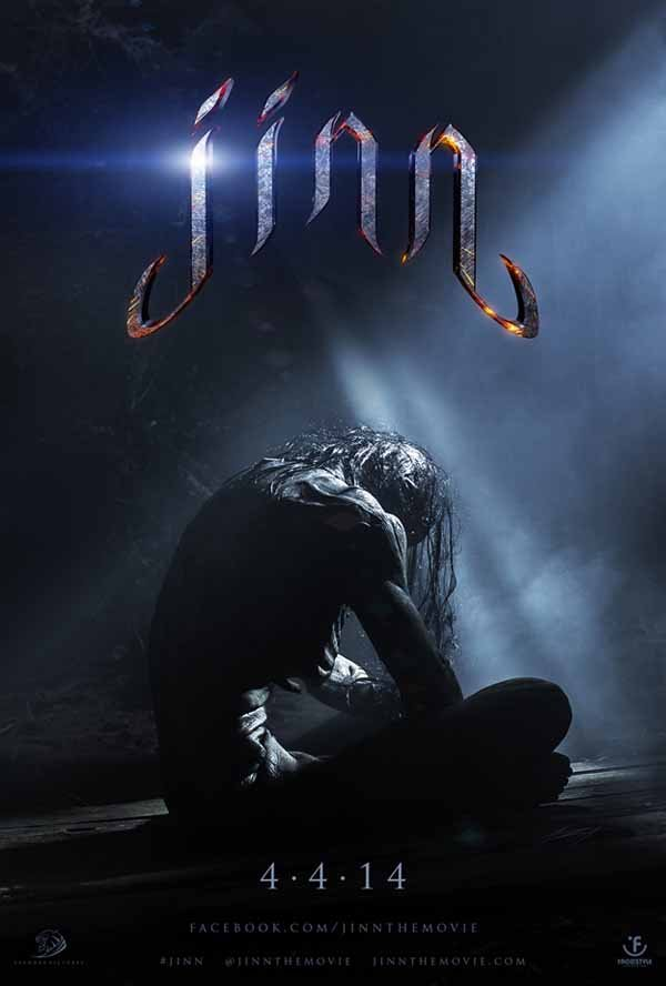 Jinn (2014) Full Movie Poster