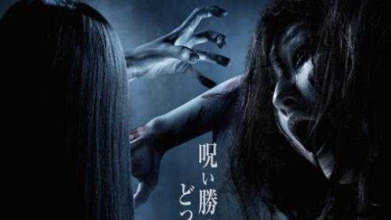 SADAKO V KAYAKO / The Ring vs The Grudge Coming to U.S. via Shudder