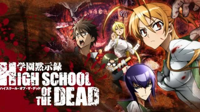 Top 8 Zombie Anime You Must Watch