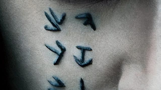 New Poster for THE MUMMY Features Scary Eye of The Mummy