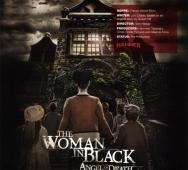 The Woman in Black: Angel of Death Promo Art