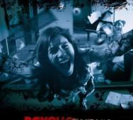 Spanish Found Footage Film Psychophony - Teasers and Poster