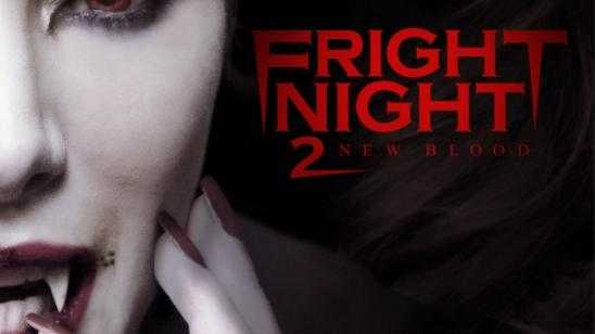 Fright Night 2 - Blu-ray Cover Art