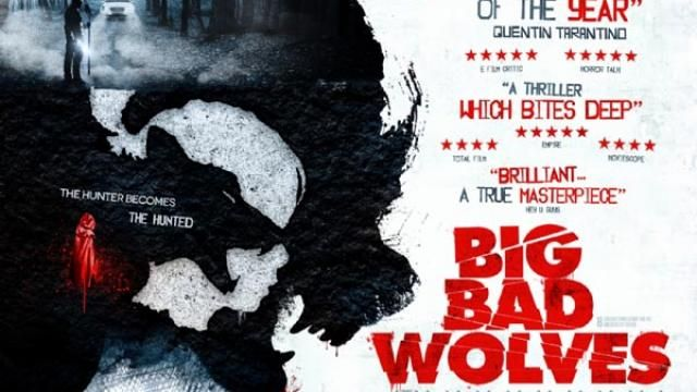 Aharon Keshales Big Bad Wolves - New Quad Movie Poster
