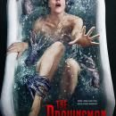 Chad Archibald's The Drownsman Making New Horror Villain