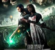 New Poster for Army of Frankensteins