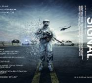 The Signal's UK Quad Poster Has Landed
