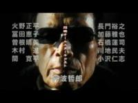 Gozu, Yakuza Horror Theater: Gozu (2003) - Trailer