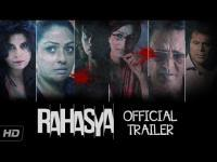 Rahasya (2015) - Trailer movie trailer video