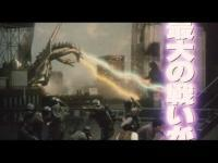 Godzilla vs. King Ghidorah (1991) - Trailer movie trailer video