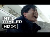 Hide and Seek (2013) - Trailer movie trailer video