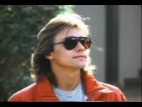Rampage (1987) - Trailer