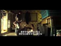 Bedevilled (2010) - Trailer movie trailer video