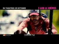 I Am a Hero (2015) - Trailer
